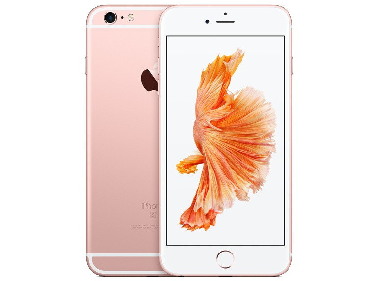 iPhone 6s Høytaler | MobilXpress